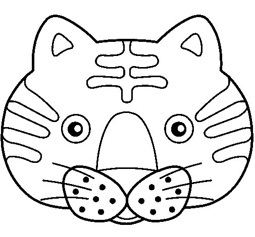 Cat II coloring page