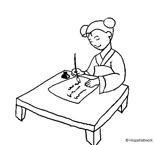 Chinese calligraphy coloring page