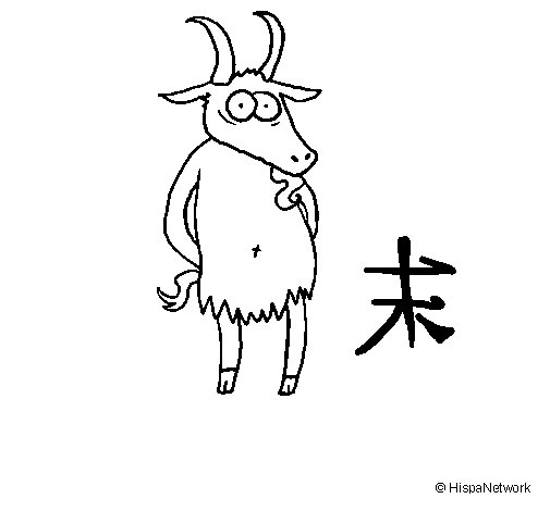 Goat 4 coloring page