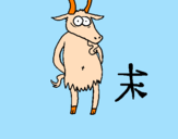 Coloring page Goat painted bydavi,