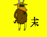 Coloring page Goat painted bykelan
